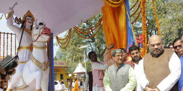 BJP Chief Amit Shah unveils the statue of Dalit King Raja Suhel Dev on February 24, 2016 in Bahraich, India.