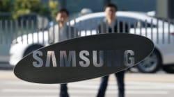 Samsung Electornics Will Supply Semiconductors To