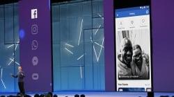 Facebook a lancé