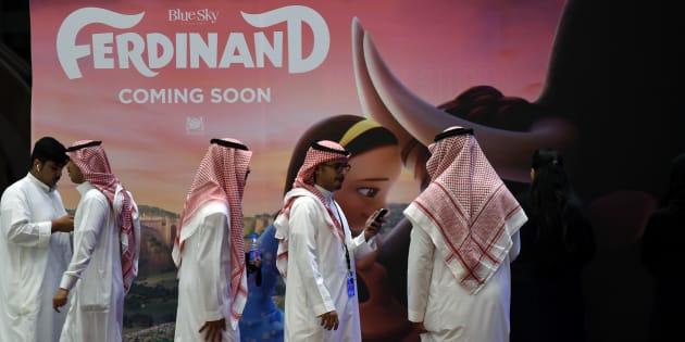 Des Saoudiens à l'ouverture du nouveau cinéma de Riyad, le 30 avril 2018.
