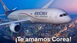 I messicani non stanno più nella pelle: 20% di sconto per i voli verso la Corea del