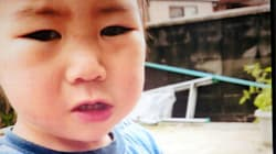 周防大島町で行方不明だった2歳児を保護 曽祖父宅から北側の山中で発見