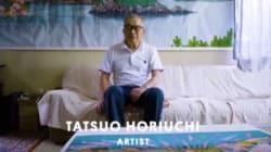Ce Japonais fait des peintures avec
