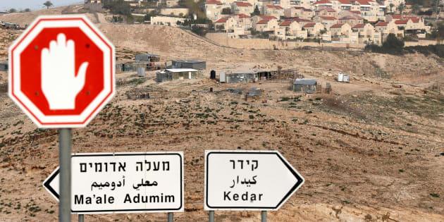 En Israël, la fin de l'occupation n'apportera pas la paix. REUTERS/Ammar Awad