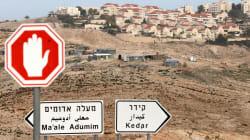 En Israël, la fin de l'occupation n'apportera pas la