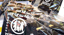 「マル獄」ブランドが人気 函館少年刑務所で受刑者が作った製品を展示即売