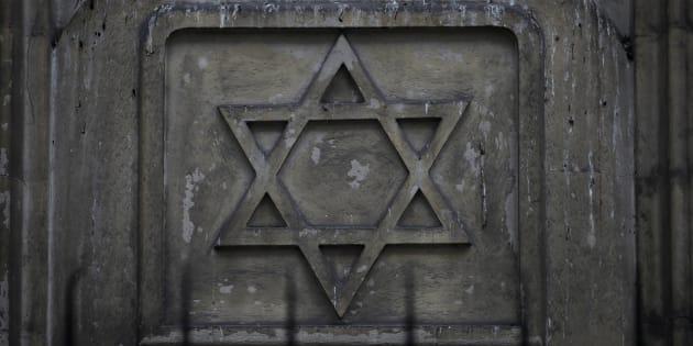 Une synagogue de Sarcelles prise pour cible par deux adolescents (photo d'illustration).