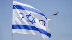 Israel, 70 años del nacimiento de un Estado que incendió Oriente