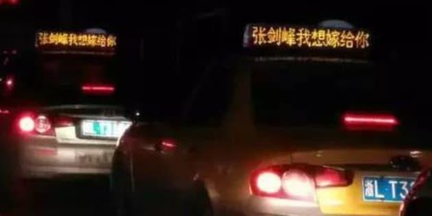 La Chinoise a dépensé plus 1300 euros pour réaliser sa demande.