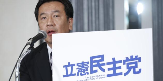 記者会見で新党結成を表明する民進党の枝野幸男代表代行=10月2日午後、東京都千代田区