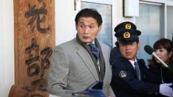 貴乃花親方の理事解任「全会一致」で決議 暴行問題めぐり相撲協会