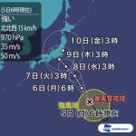 台風13号(サンサン)、来週に本州に接近。上陸の恐れも?