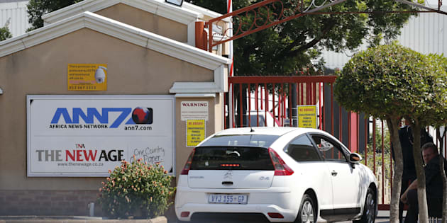 An entrance to the ANN7 Television and The New Age newspaper offices, owned by the Gupta family, is seen in Midrand, Johannesburg, South Africa, April 14, 2016.