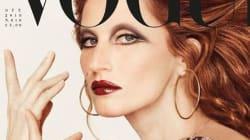 Gisele Bündchen luce irreconocible en esta portada de