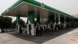 Así es como la británica BP quiere competir vs 8 marcas de gasolinas en