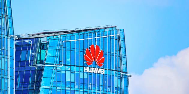 Sede de Huawei en Vilna (Lituania).