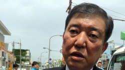 「賢明な判断を」石破氏、セクハラ疑惑の福田財務次官の進退で