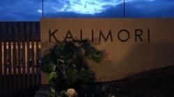 Kalimori: Comunidad para adultos con discapacidad