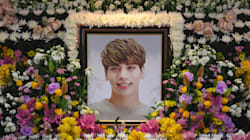 El fallecido cantante surcoreano Kim Jong-hyun dejó una nota de