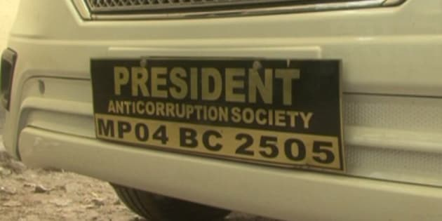 The number plate of Rahul Chelani's car.