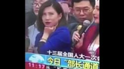 Chinese Reporter Rolled Her Eyes On State Television, And Social Media Users Can't