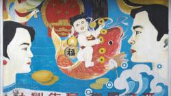 中国「一人っ子政策」の後遺症「高齢者問題」の深刻度--柯隆