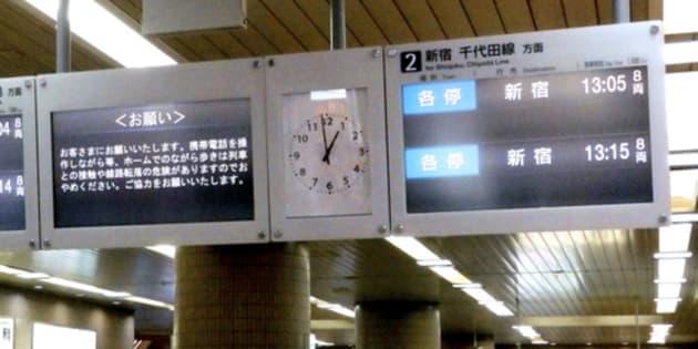狛江駅の案内。現在は上下線とも各駅停車しか止まらない=狛江市