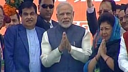 PM Modi Invokes Merits Of Demonetisation At Dehradun Rally, Promises To Weed Out