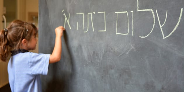 L'OQLF n'est pas la seule institution à se battre pour permettre à un peuple parler dans sa langue.