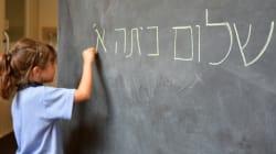 BLOGUE L'académie de la langue hébraïque est-elle la soeur israélienne de