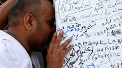 Saudi Arabia Increases India's Annual Haj Quota To 1.7 Lakh People, Largest Hike Since