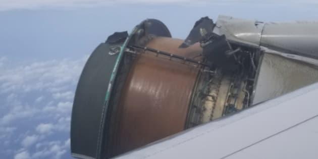 ユナイテッド航空266便墜落事故