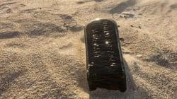 Le plus vieux message dans une bouteille à la mer est banal, son histoire l'est beaucoup