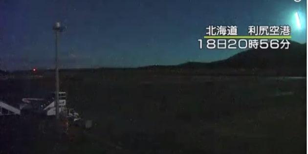 北海道で確認された火の玉のような光