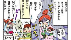 赤ちゃんの思い出作りは断然ムービーがおすすめ!