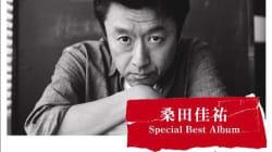 桑田佳祐が出演した「ひよっこ 紅白特別編」とは?