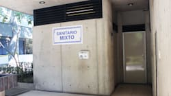 La UNAM Iztacala instala baños mixtos para apoyar a la