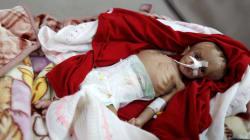 Yémen: plus de cinq millions d'enfants menacés de