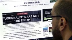 Près de 350 journaux américains s'unissent pour défendre la liberté de
