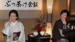 セックス、体、恋愛…。杉本彩さん、川崎貴子さんとぶっちゃけ!「iroha」イベントに潜入 #LadiesBeOpen