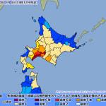 【地震情報】北海道安平町で震度6強。道内全域で停電、JR北海道も運転見合わせ