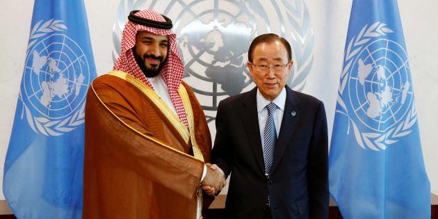 Le prince d'Arabie Saoudite, Mohamed Ben Salman, à gauche, aux côtés de Ban Ki-Moon, le Secrétaire général des Nations unies, en juin 2016.