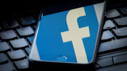 Le consentement ou non à l'utilisation de vos données par Facebook sera bientôt plus