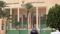 Dos muertos por un tiroteo en una escuela privada en Arabia