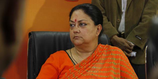 Vasundhara Raje in a file photo.