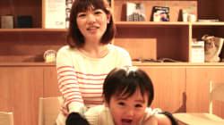 """家事も育児もみんなでやればいい。これからの子育て、""""拡張家族""""にヒントがあった"""