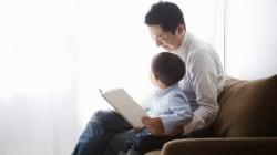 「おかあさん」ばかりの絵本や育児書、チーム育児を阻む 父の早め帰宅で「母が休める時間」作って好循環を