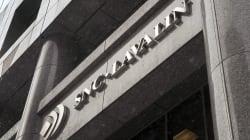 SNC-Lavalin construira une usine chimique de 1,9 milliard