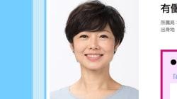 井ノ原快彦&有働由美子アナ『あさイチ』卒業を生報告