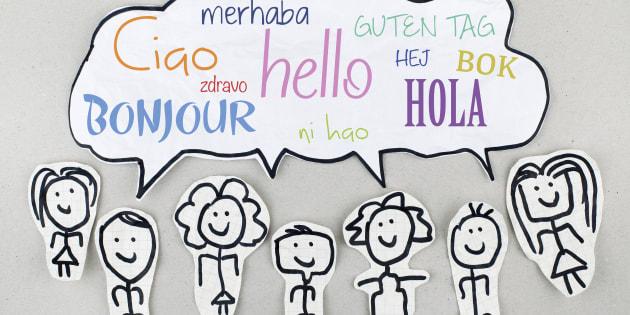 Mes enfants sont bilingues, mais je me demande si c'est une bonne chose, finalement.
